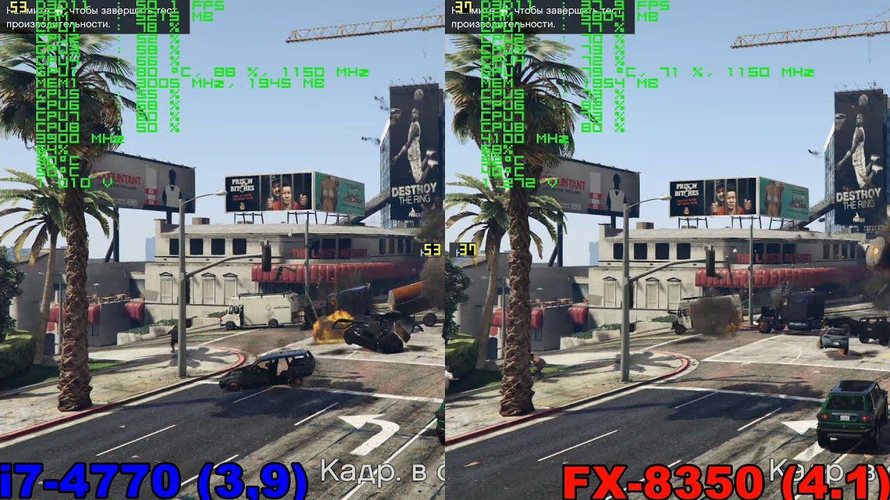 i7 4770 vs FX 8350 in GTA V (GTX 760)