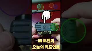 [액션캠]가성비 짱짱!!! AKASO BRAVE7 LE…