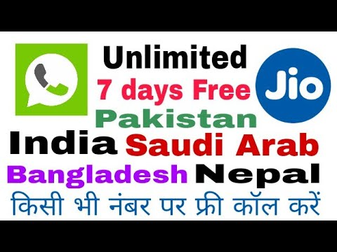 How to unlimited free call India Pakistan Bangladesh Turki free phone number