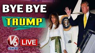 US President Donald Trump India Tour Ends Live | Telugu News