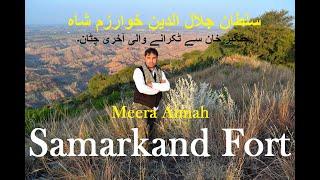 Samarkand Fort ( Sultan Julaluddin Khwarazam ) Meera Aimah YouTube Videos