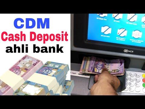 ahli-bank-cdm-cash-deposit-|-how-to-rial-deposit-ahli-bank-on-cdm-machine