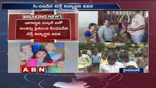 Girl Student Lost Life After Falling Off School Building In Nagole | Hyderabad | ABN Telugu