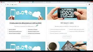 видео VipIP автоматическое продвижения сайтов