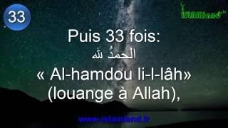 Islam Tasbih pour les Muslims Arabe Français Phonetique تسبيح