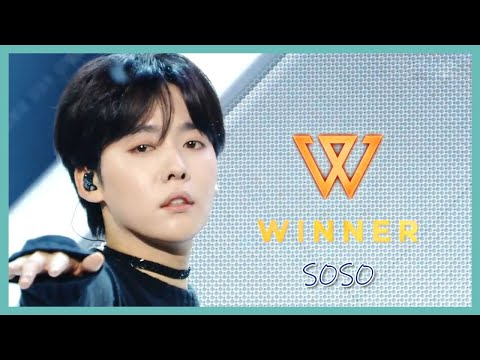 [HOT] WINNER   SOSO , 위너   SOSO Show Music Core 20191109