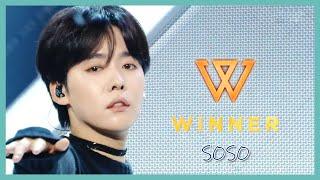 [HOT] WINNER   SOSO , 위너   SOSO Show Music core 20191109