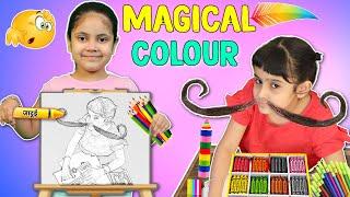 Kids PRETEND PLAY MAGICAL Fun Art   ToyStars