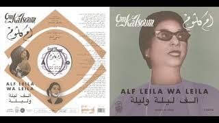 Om Kalsoum - Alf Leila Wa Leila أم كلثوم - ألف ليلة وليلة - Souma Records SMR001
