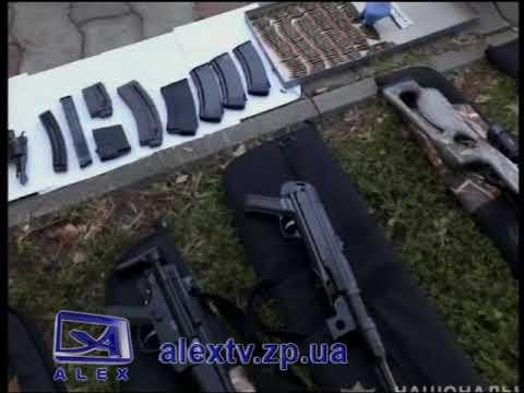 Изьяли арсенал оружия