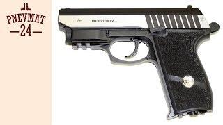 пневматический пистолет с ЛЦУ Borner -  Panther 801 (Видео, обзор, стрельба)