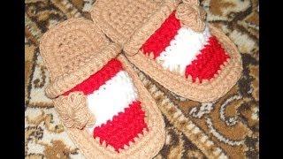 Тапочки крючком - Crochet sneaker - 1 часть - вязание подошвы