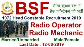 BSF Head Constable 2019 Form Kaise Bhare Hindi | How to Apply Bsf Online Form 2019