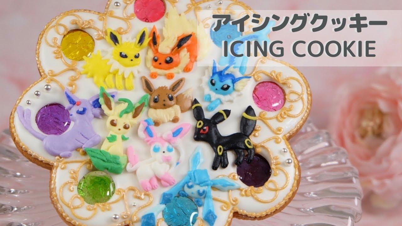 《アイシングクッキー》ブイズのアンティークプレート┃Icing Cookie of EEVEELUTIONS《ステンドグラスクッキー》