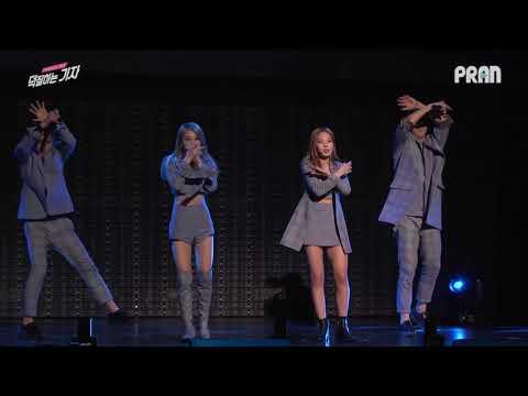 KARD - Trust Me (You & Me comeback Showcase)
