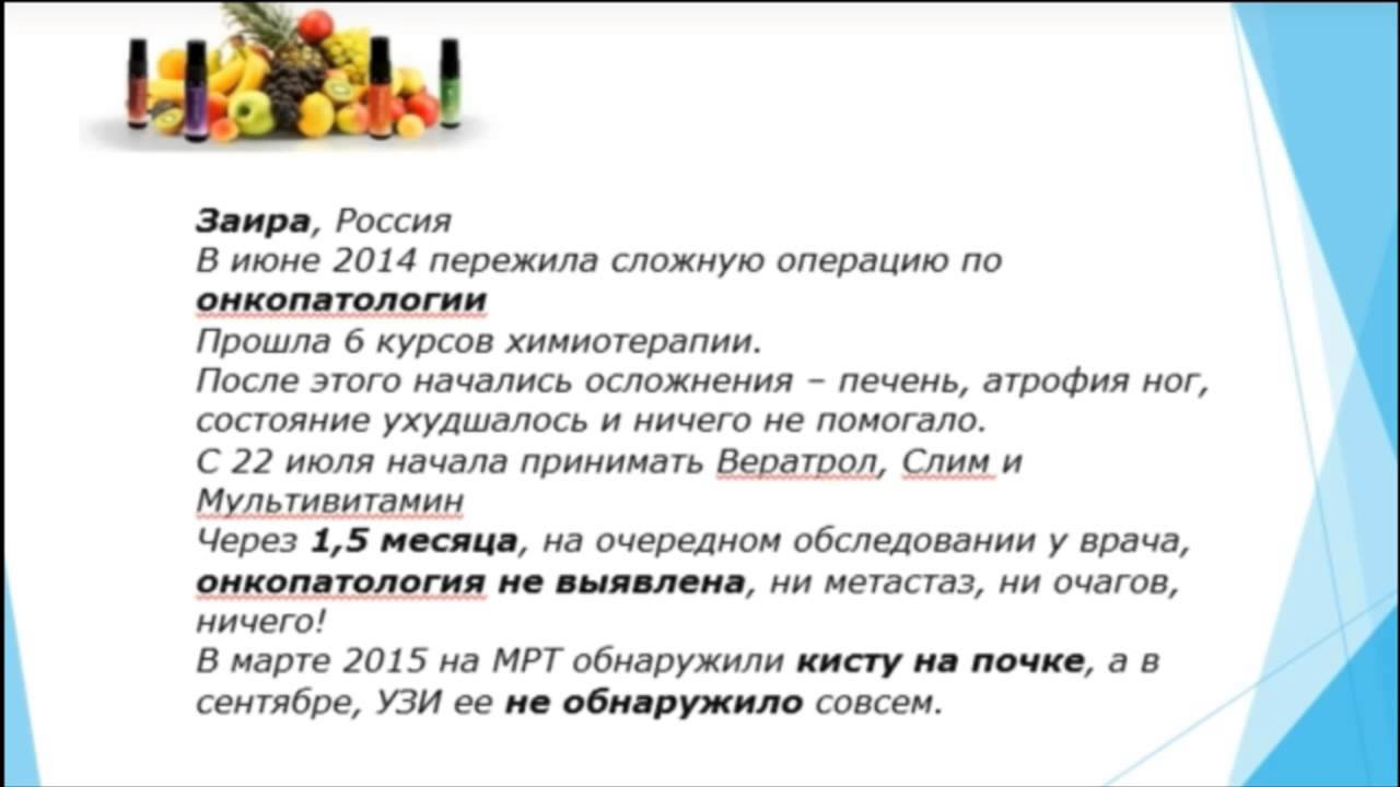 protokol-lecheniya-saharnogo-diabeta