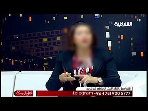 إجبار النساء العراقيات على زواج المتعة بالإكراه و التهديد +18