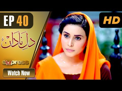 Dil E Nadaan - Episode 40 - Express Entertainment Dramas