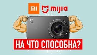 Mijia 4K обзор, тестирование и тюнинг экшн камеры от PIXAERO