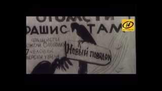 История Победы. Фильм 3.