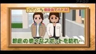 【妄想】EXILE,MATSU「もうね吐息が出てますね~」SHOKICHI「体をなぞっ...