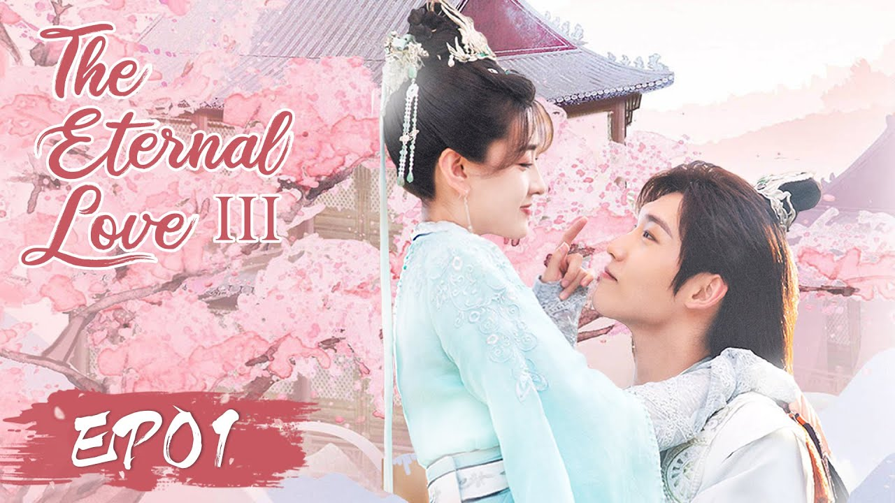 Download ENG SUB【The Eternal Love S3 双世宠妃3】EP01   Starring: Xing Zhaolin, Liang Jie