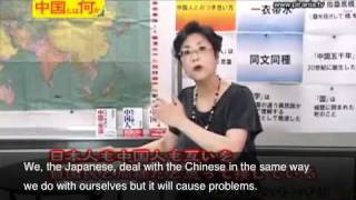 Anatomy of the Chinese mind 1 of 9