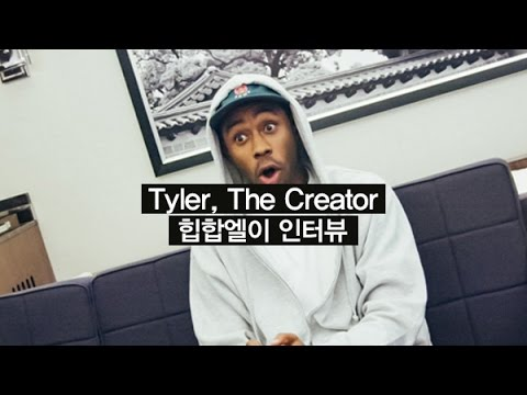 [HIPHOPLE Interview] Tyler, The Creator (2015)