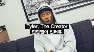 [Interview] Tyler, The Creator (2015)
