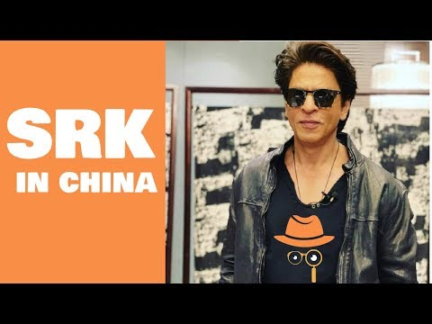 Shahrukh Khan full Speech in China