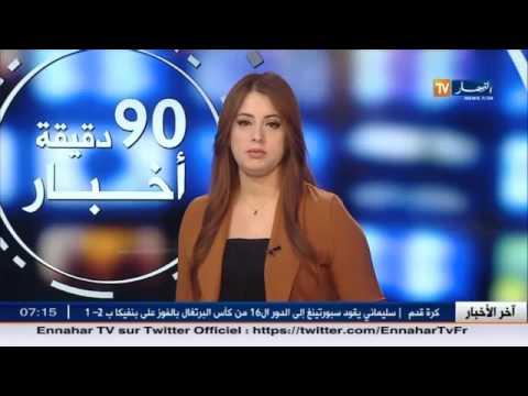 Regardez, Watch  Ennahar tv  en direct, live, Algérie تلفزة النّهار الجزائرية على الهواء و المباش6