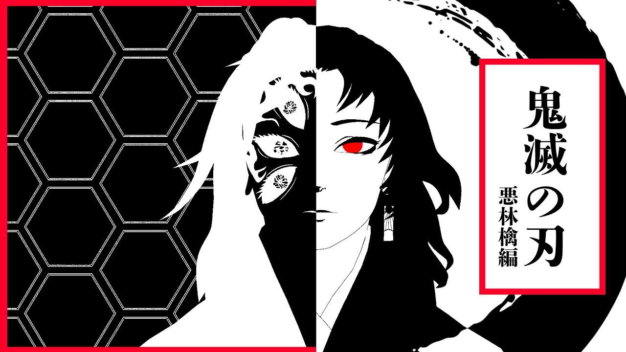 【多キャラ集合/All appeared】鬼滅の刃/Demon Slayer『Bad Apple!!』影絵MMD ※パロディ/parody【新/new】