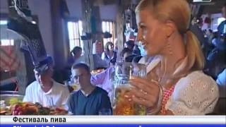 В Германии стартовал фестиваль пива «Октоберфест»(В германском Мюнхене стартовал юбилейный 180-й фестиваль «Октоберфест». Веселый праздник пива откроют альпи..., 2013-09-21T17:30:12.000Z)