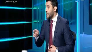 نمبر وان | خطر كبير يهدد منتخب مصر في بطولة كأس امم افريقيا 2019