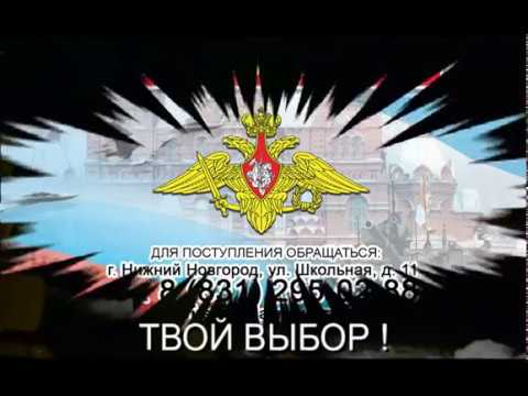 Служба по контракту в Нижнем Новгороде - зарплата от 23 000 руб.