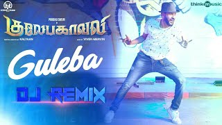 Guleba Song DJ remix [BASS BOOSTED]