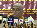 Introduce a national program to face natural disasters - Rathana Thero (English)