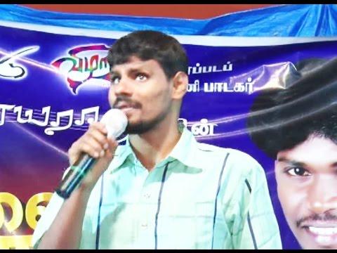 Tamil Gramiya Adal Padal Kalai Nigalchi Themmangu Adal Padal PART 06