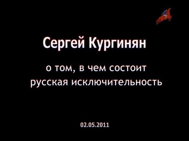 Без чего русские не хотят жить