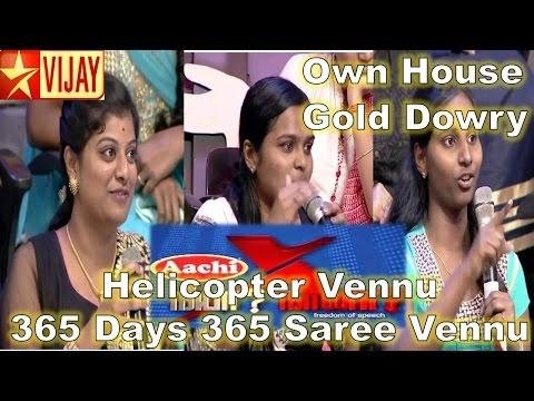 Neeya Naana Show Attrocity Girls Dowry from Family