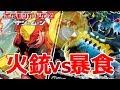 【火銃vs暴食】ブーバーンvsアクジキングGX【ポケモンカード対戦動画】