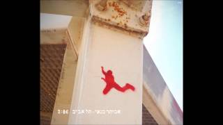 אביתר בנאי – תל אביב