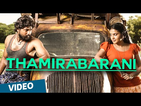 thamirabarani-official-video-song---nedunchalai-|-featuring-aari,-shivada-nair