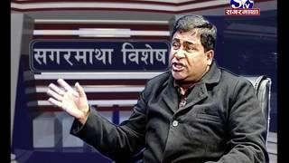 Sagarmatha Bishes With Rajiv Pahari