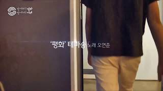(Kbs이벤트) 연준이가 부른 kbs로고송을 따라 불러라??!!!