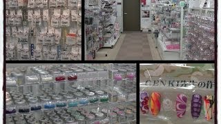 Tokyo Nail Supply Store 1 - T.A.T.