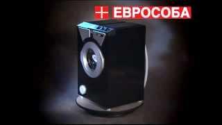 Компактная стиральная машина Eurosoba 1000 черная(Купить стиральные машины Eurosoba можно на нашем сайте www.gonetc.ru, официальном представителе бренда. Ссылка на..., 2015-09-15T07:21:20.000Z)