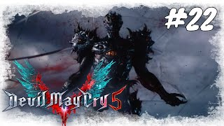 Lets Play Devil May Cry 5 #22 / Die Verbindung, V und Vergil / Gameplay (PS4 German Deutsch)