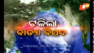 Cyclone Kyant will have no impact on Odisha: Met