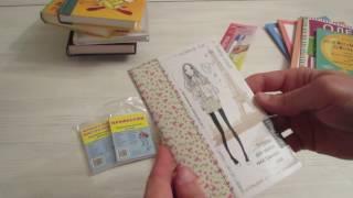 Ручка-самоучка. Раздаточные карточки. Тетрадь для записи иностранных слов с клапанами